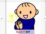 littlestory1
